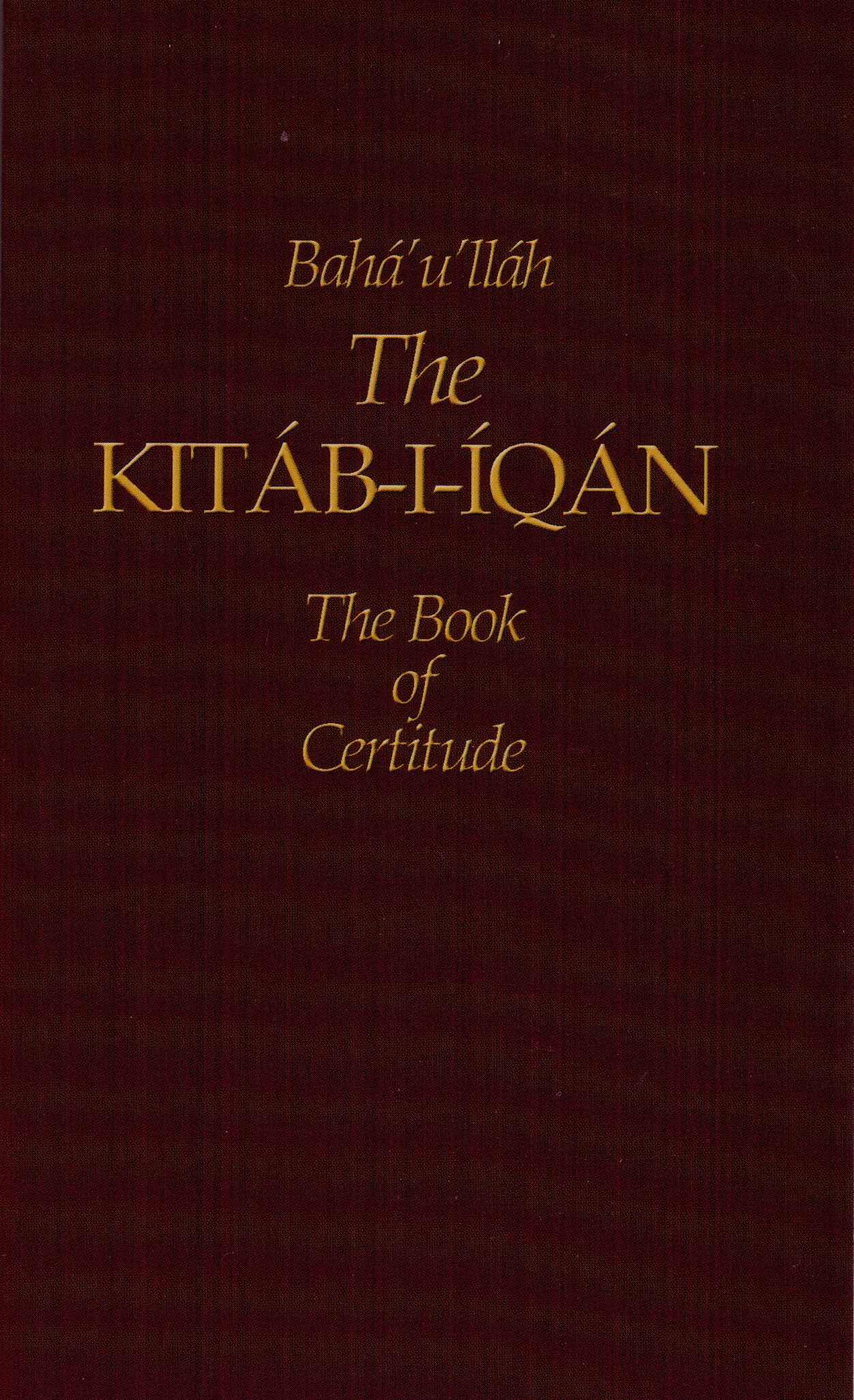 Kitab-i-Iqan (Pocket) :: Peaceful Pages: peacefulpages.com/product/Kitab-i-Iqan_(Pocket).aspx