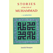 Stories of the Life of Muhammad
