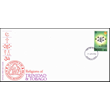 Baha'i Stamp Envelope