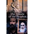 Mantle of the Prophet, The