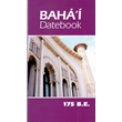Baha'i Datebook 2018