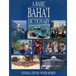 Basic Baha'i Dictionary, Sc