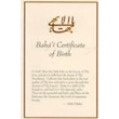 Baha'i Birth Certificate