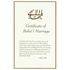 Baha'i Marriage Certificate