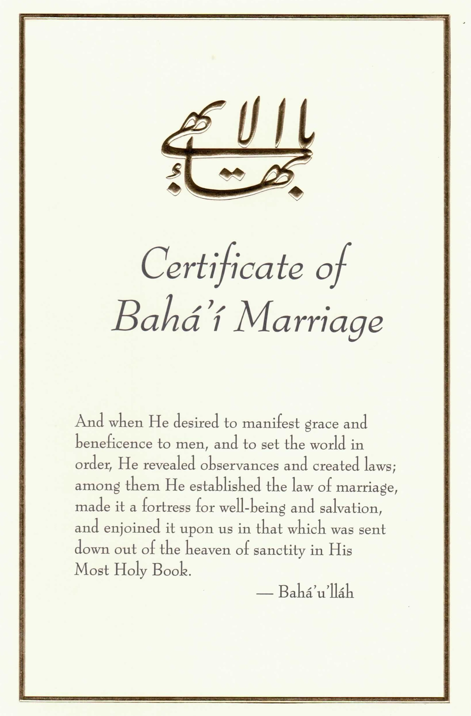 Baha'i Marriage Certificate wedding certificate